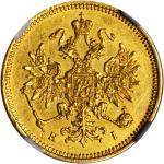 RUSSIA. 3 Ruble, 1871-CNB HI. NGC AU Details--Scratches.