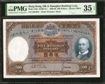 1968年香港上海滙丰银行伍佰圆。HONG KONG. Hong Kong & Shanghai Banking Corporation. 500 Dollars, 1968. P-179c. PMG