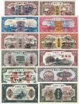 1948年至1953年第一版人民币样票一组五十八种一百零二枚/JJJD评级