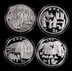 1997年丝绸之路系列(第3组)纪念银币22克全套4枚 完未流通