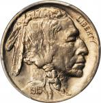 1915 Buffalo Nickel. FS-401. Two Feathers. MS-64 (PCGS). CAC.