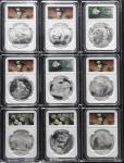 1987年熊猫纪念银币1盎司等一组9枚 完未流通