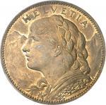SUISSE Confédération Helvétique (1848 à nos jours). Essai de 100 francs tranche lisse 1925, B, Berne