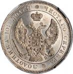 RUSSIA. 1/2 Ruble (Poltina), 1844-CNB KB. NGC MS-65.
