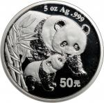 CHINA. 50 Yuan, 2004. Panda Series. NGC PROOF-67 ULTRA CAMEO.