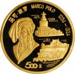 1993年马克波罗纪念金币5盎司 PCGS Proof 68