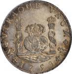 1759-Mo MM年墨西哥双柱一圆银币。MEXICO. 8 Reales, 1759-Mo MM. Mexico City Mint. Ferdinand VI. PCGS AU-58 Gold S