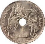1897-A年1分试作样币。