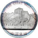 1984年中国长城纪念银章3.3两 完未流通