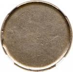 1980-1985长城壹圆错版 NGC Mint Error