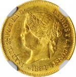 PHILIPPINES. Peso, 1861. Isabel II. NGC MS-63.