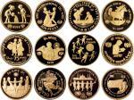 1979-1982年国际儿童年纪念金币十二枚
