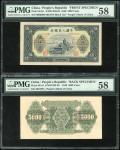 1949年一版人民币5000元「拖拉机」正反面样票,均PMG58, 正面有书写