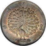 BURMA. Kyat. CS 1214 (1852).
