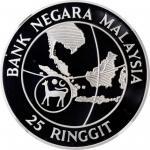 1985年马来西亚25令吉银币。MALAYSIA. 25 Ringgit, 1985. NGC PROOF-69 Ultra Cameo.
