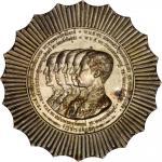 1882年曼谷百年纪念章 极美