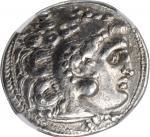 THRACE. Kingdom of Thrace. Lysimachos, 323-281 B.C. AR Tetradrachm (17.24 gms), Kolophon Mint, ca. 2