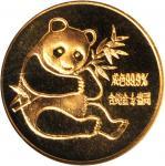 CHINA. 1/4 Ounce, 1982. Panda Series. NGC MS-69.