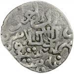 SALGHURID: Queen Abish bint Sa d, 1265-1285, AR dirham (2.79g), Shiraz, AH666, A-1930, Arabic inscri