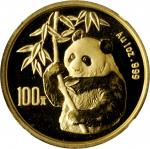 1995年熊猫纪念金币1盎司戏竹 NGC MS 66 CHINA. 100 Yuan, 1995. Panda Series