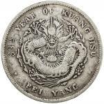 北洋造光绪33年七钱二分普通 优美 AR dollar, Peiyang Arsenal mint, year 33 (1907)