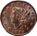 1818 Matron Head Cent. N-10. Rarity-1. MS-65+ BN (PCGS). CAC.