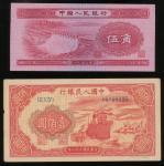 1949年一版人民币100元(红轮船)及1953年二版人民币5角,编号II X IV 46155995及 I VI VIII 3458532,AEF至UNC品相,前者微黄。Peoples Bank o
