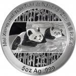 2014年史密森学会美香和添添5盎司熊猫银币 NGC PF 70
