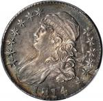 1814 Capped Bust Half Dollar. O-107. Rarity-2. AU-58 (PCGS).