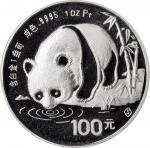 1987年熊猫纪念铂币1盎司 PCGS Proof 69 CHINA. Platinum 100 Yuan, 1987-S. Panda Series.