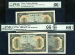1949年第一套人民币壹万圆军舰三枚连号,菱花水印,PMG 66 EPQ,为此品种最高分,仅4枚,此连号占其中3枚