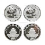 2000年熊猫纪念银币1盎司共2枚 完未流通