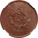 CHINA. Honan. 10 Cash, CD (1911). NGC AU-58 BN.