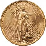 1913-D Saint-Gaudens Double Eagle. MS-63 (PCGS).