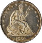 1880 Liberty Seated Half Dollar. WB-102. Type II Reverse. MS-63 (PCGS).