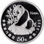 1990年熊猫纪念铂币1/2盎司 完未流通