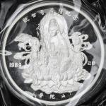 1989年观音菩萨纪念银章5盎司 完未流通