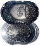 """清河北""""工原丰匠源丰恒裕""""十两银锭一枚"""