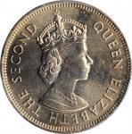 1975年香港壹圆。20枚。(t) HONG KONG. Group of Dollars (20 Pieces), 1975. All PCGS MS-65 Gold Shield Certifie