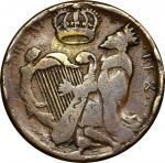 Undated (ca. 1652-1674) St. Patrick Halfpenny. Vlack 4-E. Rarity-5+. Small Letters. VF-20 (PCGS).