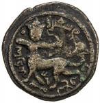 ARTUQIDS OF MARDIN: Artuq Arslan, 1201-1239, AE dirham (15.81g), Mardin, AH599, A-1830.2, S&S-38.1,