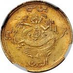 CHINA. Sinkiang. Ration Gold 1 Mace, 1907. Tihwa Mint.