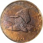 1858/7 Flying Eagle Cent. Snow-1, FS-301. Strong. Large Letters, High Leaves. MS-62 (PCGS).