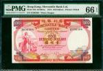 1974年有利银行100元,编号B396308,PMG66EPQ