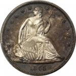 1865 Liberty Seated Half Dollar. Proof-66 Cameo (PCGS).