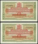 1919年海峡殖民地(新加坡)壹毫纸辅币两枚连号,均原装EF,世界纸币