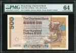 1982年渣打银行500元,编号C125792,PMG 64