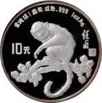 1992年壬申(猴)年生肖纪念银币1盎司刘继卣画作 NGC PF 69 CHINA. 10 Yuan, 1992. Lunar Series, Year of the Monkey