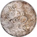 安南嗣德通宝三钱。 ANNAM. 3 Tien, ND (1848-83). Tu Duc. PCGS Genuine--Damage, AU Details.