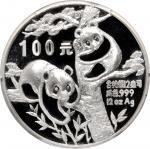 1988年熊猫纪念银币12盎司 PCGS Proof 68 CHINA. 100 Yuan, 1988. Panda Series